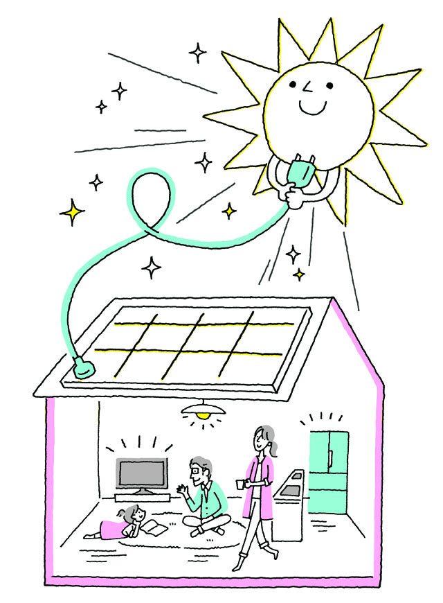 やりくり上手の電気術が使える家のイメージ