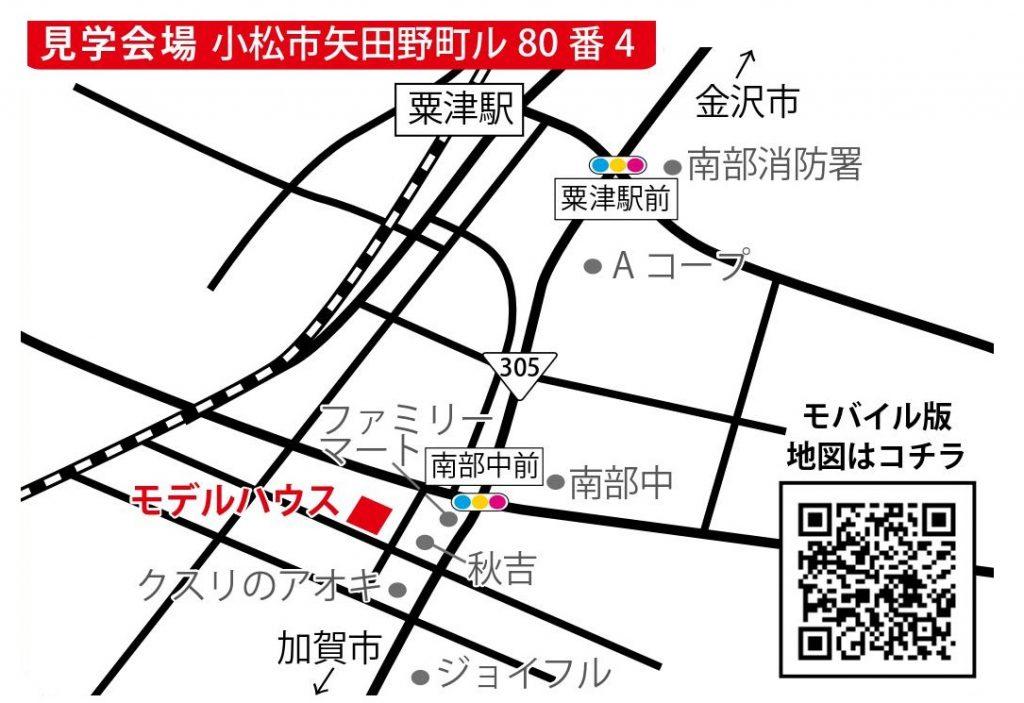 矢田野町モデルハウス地図