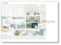 フォルカーサ資料の画像